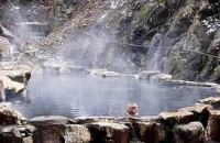 Suối nước khoáng nóng Bang